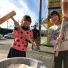 餅つき 福岡県